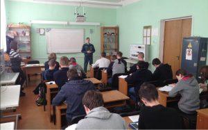 Акция Кличевский колледж