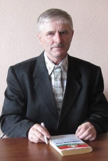 Акулич Валентин Филиппович