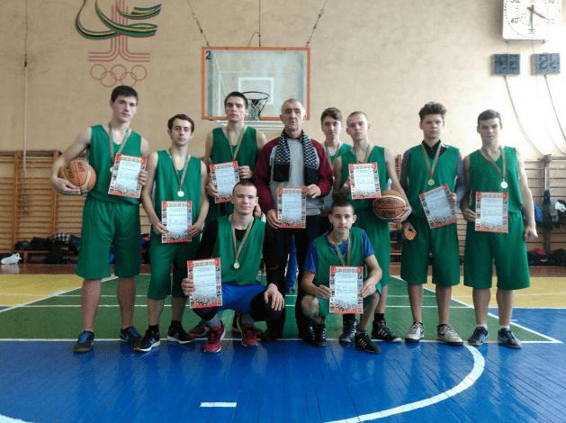 Баскетбол 1 место