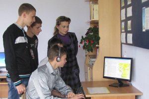 Инновации Кличев колледж