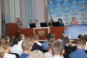Собрание с учащимися
