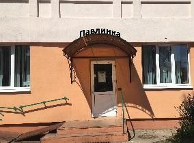 Магазин павлинка КГАТК