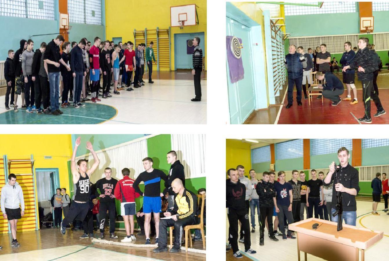Спортивный конкурс kgatk
