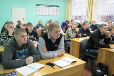 Студенты Кличевского колледжа